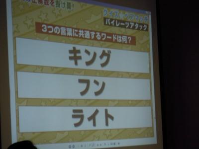 @03-映像クイズ☆ペアマッチ