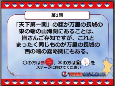 スクリーンショット 2015-08-10 20.03.53