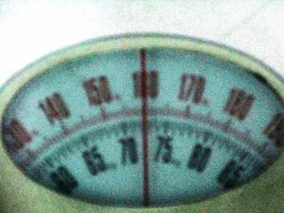 8月1日朝の体重-72.5kg