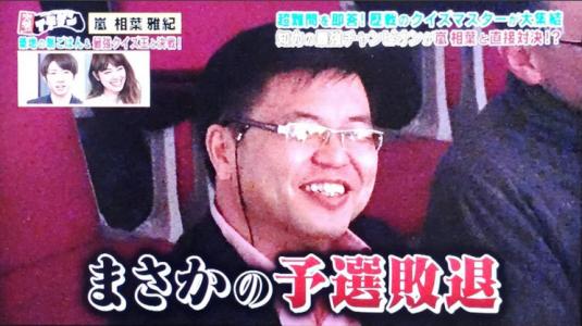 テレビ東京「イチゲンさん」