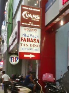 ファハサ タンディン店