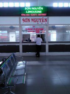 カントー中央バスターミナル