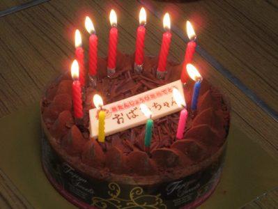母の誕生日ケーキ